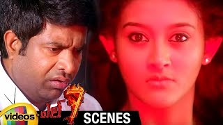 Pooja Jhaveri scares Vennela Kishore | L7 Telugu Movie Scenes | Adith Arun | Mango Videos - MANGOVIDEOS