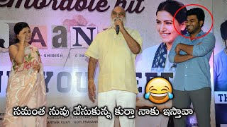 Director Raghavendra Rao Hilarious Speech @ Jaanu Thanks Meet | TFPC - TFPC
