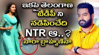 Nara Brahmani To Contest In MP Elections? | Jr NTR Support To TDP | Political News | TVNXT Hotshot - MUSTHMASALA