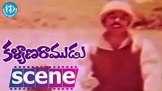 Kalyana Ramudu Movie Scenes - Kamal Haasan Comedy Introduction    Sridevi    Ilayaraja - IDREAMMOVIES