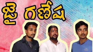 Buying Ganesha || A Telugu Comedy Short Film 2018 Special Edition || Directed By Sravan Diamond - YOUTUBE