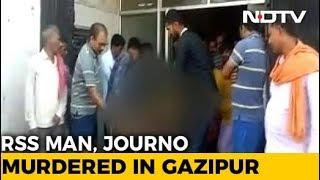 RSS Worker In Uttar Pradesh Shot Dead By Bike-Borne Men, No Arrests Yet - NDTV