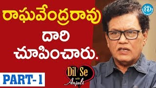 Musicologist Raja Exclusive Interview Part #1    Dil Se With Anjali - IDREAMMOVIES