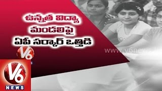 AP State Council of Higher Education ready to release EAMCET notification - Hyderabad - V6NEWSTELUGU