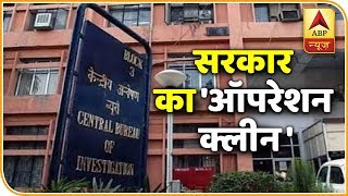 Centre's 'Operation Clean' in CBI after the controversy | Master Stroke - ABPNEWSTV