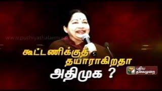 Katchi Kolgai Koottani 31-12-2015 – Puthiya Thalaimurai TV Show