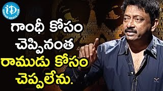 I Can't Tell About Lord Rama - Director Ram Gopal Varma | Ramuism 2nd Dose - IDREAMMOVIES