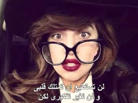 Lady Gaga  Do What You Want ft R Kelly مترجم عربى