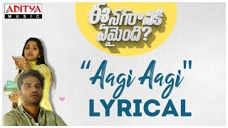 Aagi Aagi Lyrical || Ee Nagaraniki Emaindi Songs || Tharun Bhascker || Suresh Babu - ADITYAMUSIC