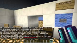 Minecraft [����������� �����] #3 - MiSTiK and LaGGeR logic 2