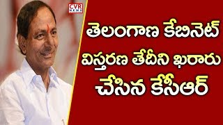 TS Cabinet Expansion on Feb 19th | CM KCR To Met Governor To Discuss Over Cabinet Expansion lCVRNEWS - CVRNEWSOFFICIAL
