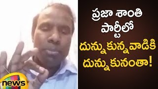 KA Paul Bumper Offer To AP People | Praja Shanti Party | KA Paul Selfie Video | Mango News - MANGONEWS