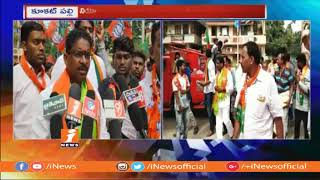 BJP Candidate Madhavaram Kantha Rao Election Campaign In Kukatpally Constituency | iNews - INEWS