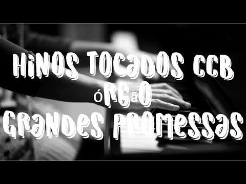 Todos os hinos novos do Hinario 5 CCB - COMPLETO