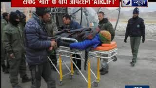 सफ़ेद 'मौत' के बीच ऑपरेशन AIRLIFT, लेह की वायुसेना की जांबाजी - ITVNEWSINDIA