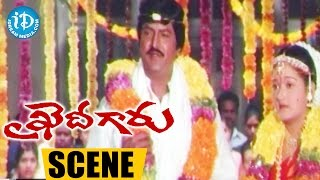 Khaidi Garu Movie Scenes - Mohan Babu And Laila Mehdin Marriage || Ranganath || Srihari - IDREAMMOVIES