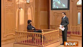 Yasin Malik in Aap Ki Adalat: Know Why Yasin Malik don't speak against Pakistan - INDIATV