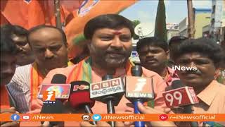 BJP Leaders Demands Action Against TDP Activists Over Thrashes On AMit Shah | iNews - INEWS