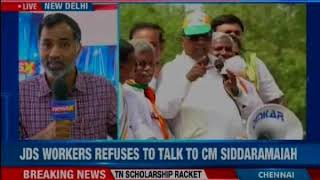 JDS workers refuses to talk to CM  Siddaramiah, Will Siddaramiah'caste the line? - NEWSXLIVE