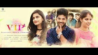 VIP || Velayithey Iddarini Premidham || Telugu short film 2017 || Directed by NAVEEN BSM - YOUTUBE