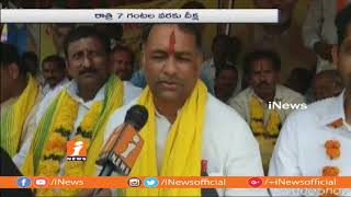 MLA KSNS Raju Participated in Dharma Porata Deeksha In Chodavarama | Supports Chandrababu | iNews - INEWS