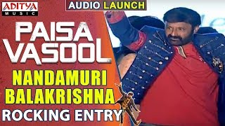 Balakrishna Rocking Entry @ Paisa Vasool Audio Launch || Balakrishna || Puri Jagannadh || Shriya - ADITYAMUSIC
