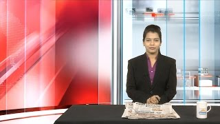 Tamil News Papers : Sunday 26, 2017