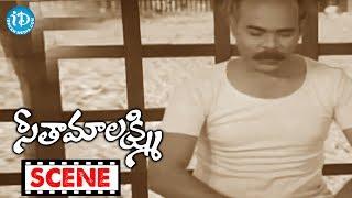 Seetha Mahalakshmi Movie Scenes - Rameshwari And Chandra Mohan Goes To Master House || Chandra Mohan - IDREAMMOVIES