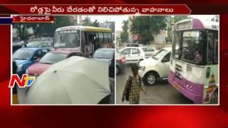 Motorists Face Problem with Heavy Rain || Flood Water-Logging on Roads || NTV - NTVTELUGUHD