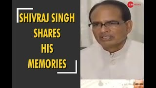 Shivraj Singh Chouhan shares his memories with Atal Bihari Vajpayee - ZEENEWS