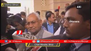 Pulwama Terror Attack | Bihar CM Nitish Kumar | Sacrifice Of Brave Soldiers Won't Go In Vain | iNews - INEWS