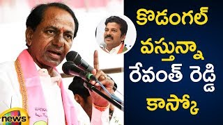 KCR Full Speech At Kodad | #TelanganaElections2018 | KCR Latest News - MANGONEWS