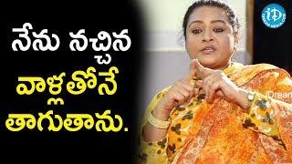 నేను నచ్చిన వాళ్లతోనే తాగుతాను - Actress Shakeela || Frankly With TNR || iDream Movies - IDREAMMOVIES