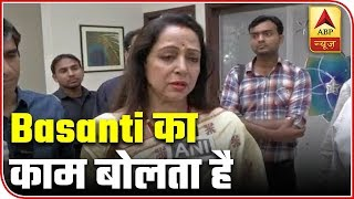 Even if I am an outsider, I have worked more than the locals: Hema Malini - ABPNEWSTV