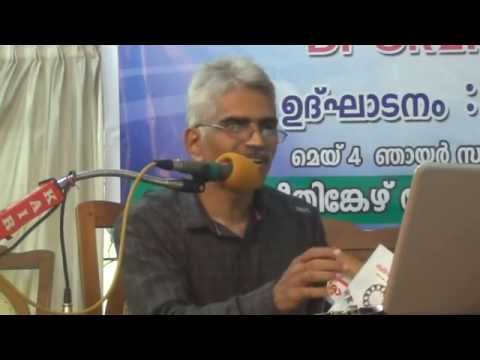 People's Science Movement - Science Or Ideology ?  (Malayalam) By Dr Viswanathan C