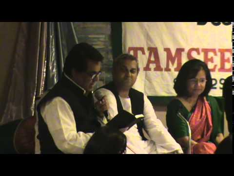 Tamsili Mushaira -Part 1
