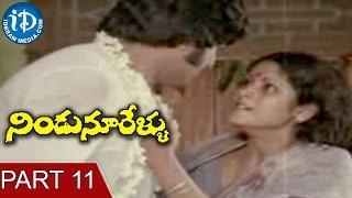 Nindu Noorellu Full Movie - Part 11 || Mohan Babu || Jayasudha || Chandra Mohan - IDREAMMOVIES