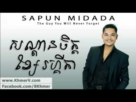 Sapun Midada Love Song Collection
