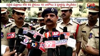 Nalgonda Police Conducts Cordon And Search Operation In Miryalaguda | CVR News - CVRNEWSOFFICIAL