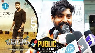 Chanakya Public Response || Chanakya Movie Review || Gopichand || Mehreen || iDream Media - IDREAMMOVIES