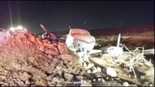 """""""بالصور والفيديو"""" تحطم طائرة خاصة في مطار الملك خالد بمدينة الرياض"""