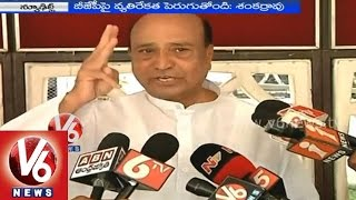 BJP government is losing faith in the people of India - T Congress leader Shankar Rao - V6NEWSTELUGU