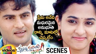 Sudheer Babu Plans to Express his Love | Krishnamma Kalipindi Iddarini Movie Scenes | Nanditha Raj - MANGOVIDEOS