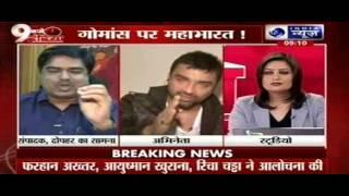 Maharashtra: Bollywood reacts on Twitter B-Town calls for freedom of choice post beef ban - ITVNEWSINDIA