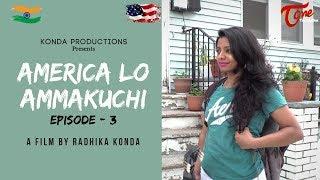America Lo Ammakuchi | Telugu Comedy Web Series | Episode 3 | By Radhika Konda | TeluguOne - TELUGUONE