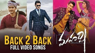 Maharshi Back To Back Video Songs || MaheshBabu, PoojaHegde || Vamshi Paidipally - DILRAJU