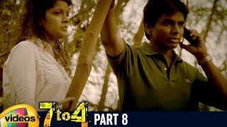 7 To 4 Latest Telugu Full Movie HD | Balakrishna | Anand Batchu | Raj Bala | Part 8 | Mango Videos - MANGOVIDEOS