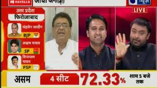क्या गुजरात में 2014 जैसा करिश्मा फिर से दोहरा पायंगे अमित शाह ? Lok Sabha Elections 2019 - ITVNEWSINDIA