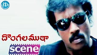 Dongala Mutha Movie Scenes - Prakash Raj Reveals His Secret    Ravi Teja, Charmy Kaur - IDREAMMOVIES