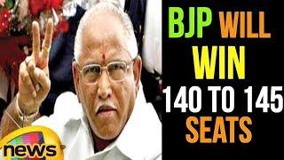 BS Yeddyurappa Says BJP Will Win Minimum Of 140 To 145 Seats | Karnataka Elections | Mango News - MANGONEWS